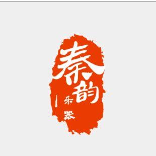 秦韵乐器赵铎涵