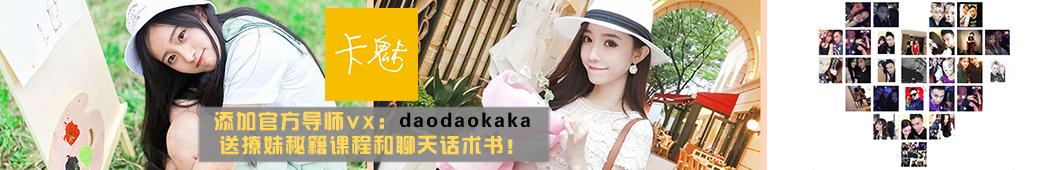 卡卡教育- banner