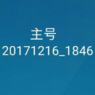 1_SJ2915