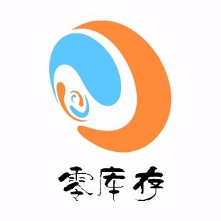 广州零库存服饰