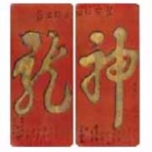 中国循经太极拳