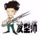 中国美容美发视频网