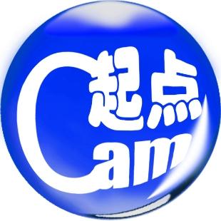 起点CAM培训