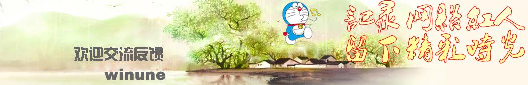 HY清风 banner