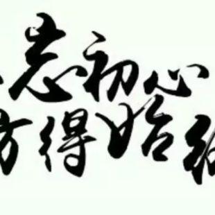 风青扬_2046