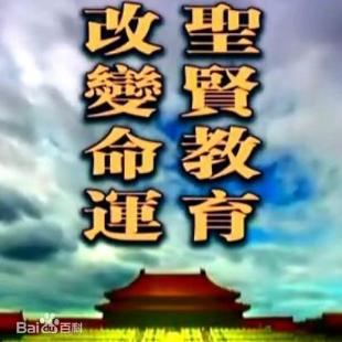 中华传统文化公益论
