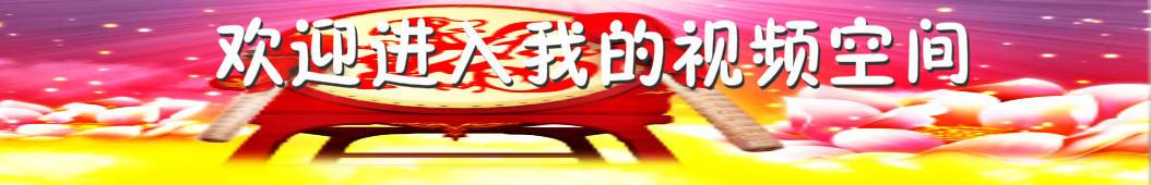 青春永恒影剧院 banner