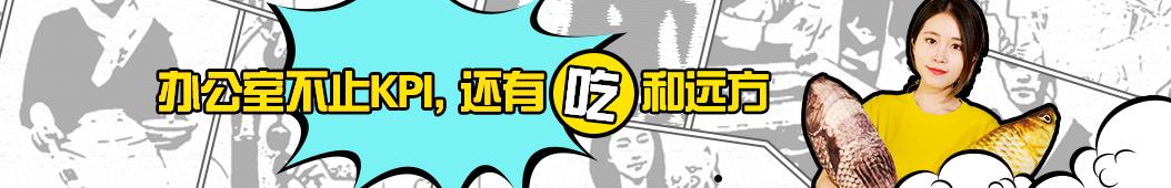 办公室小野 banner