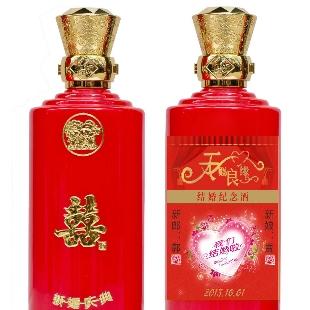 中國茅台镇酱香企业推广销售平台