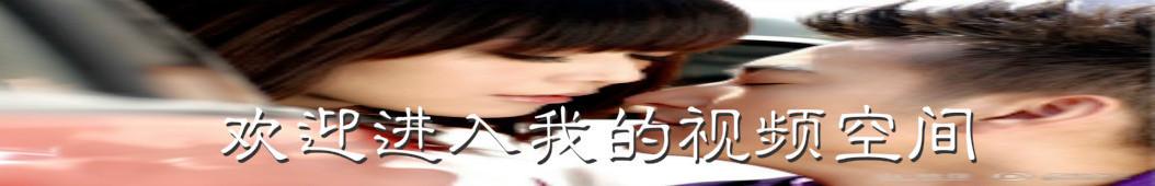 经典电影领域影院 banner