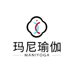 玛尼瑜伽教练培训学院
