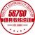 567GO健身教练培训机构