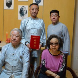 声远传统杨式太极拳社1515893930