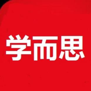 学而思培优北京四中沪江网校