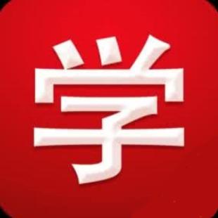 学而思在线北京四中沪江网校