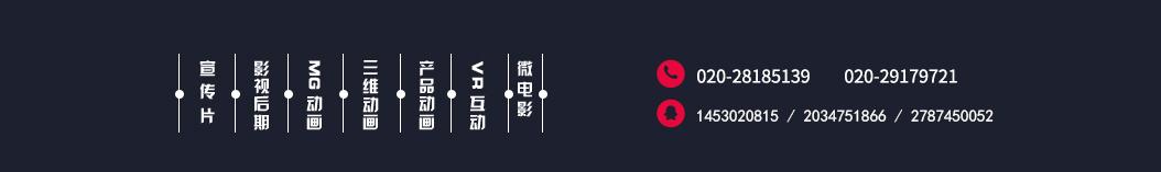 咏赞数字视觉 banner
