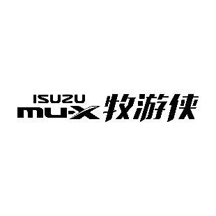 mu-X牧游侠