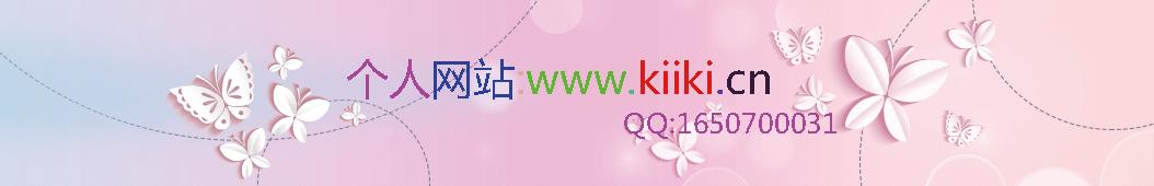 3D电影制作 banner