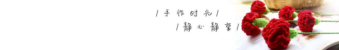 花飞世界 banner