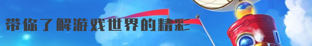 优酷土豆游戏内容中心 banner