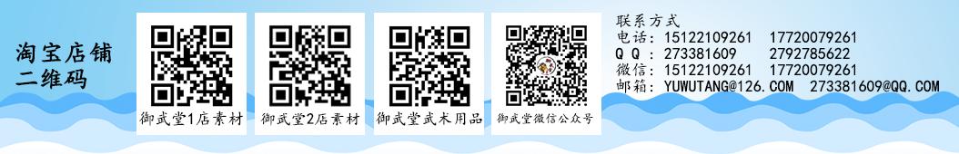 用户_750135 banner