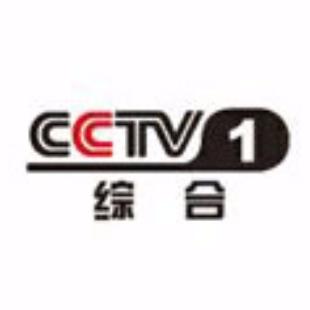 CCTV1官方