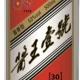 中國茅台镇酱香酒企业推广平台