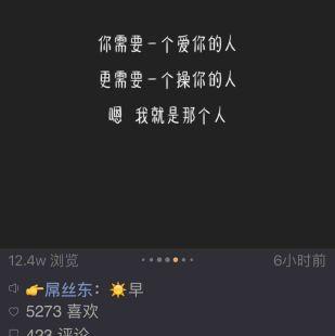 Z庆6851273759