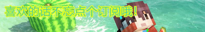 炎光解说 banner