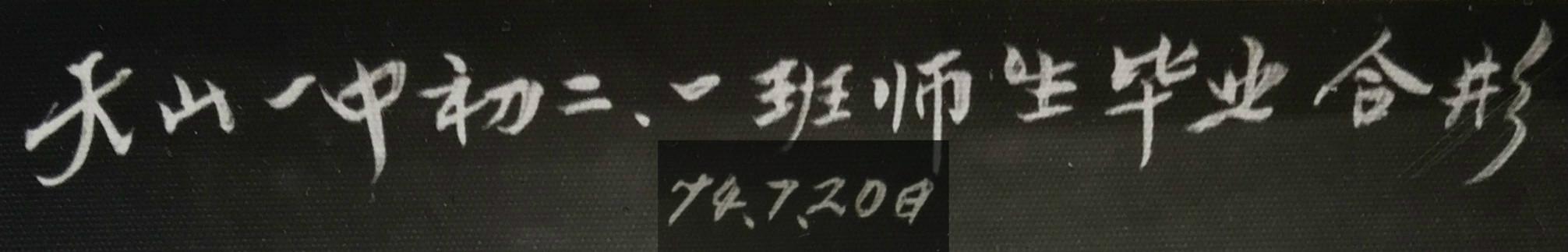 y-英存 banner