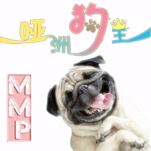 哑洲狗王Mmp