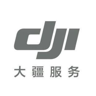 DJI大疆服务