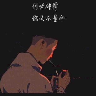 思忆随缘1014