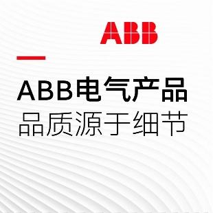 ABB电气产品