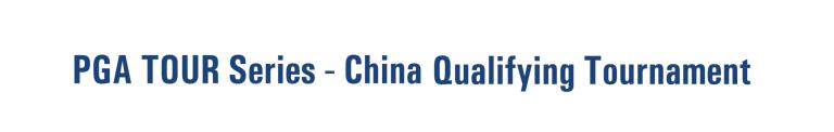 美巡中国赛 banner