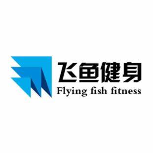 飞鱼健身补剂