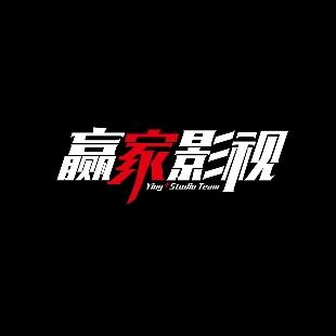 赢家影视-曹凯
