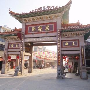 果陇村网站