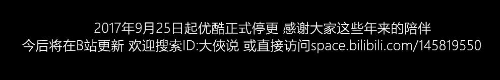 p猪大侠 banner