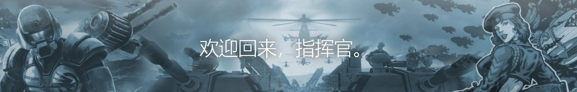 用户_029824 banner