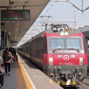 湘潭火车迷