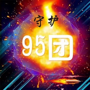 95团浮华培训中心