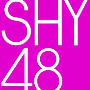 SHY48官方账号