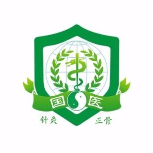 针灸正骨培训网