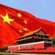 中华文化促进会