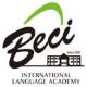 BECI英语学院