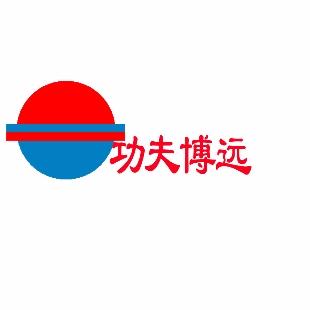 北京功夫博远