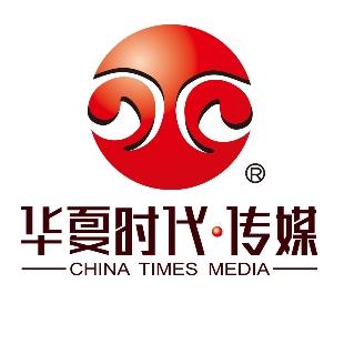 华夏时代传媒