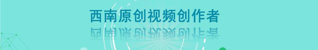 成都壹竖2019 banner