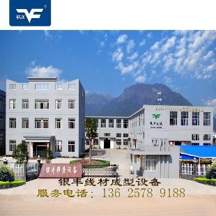 浙江银丰自动化科技